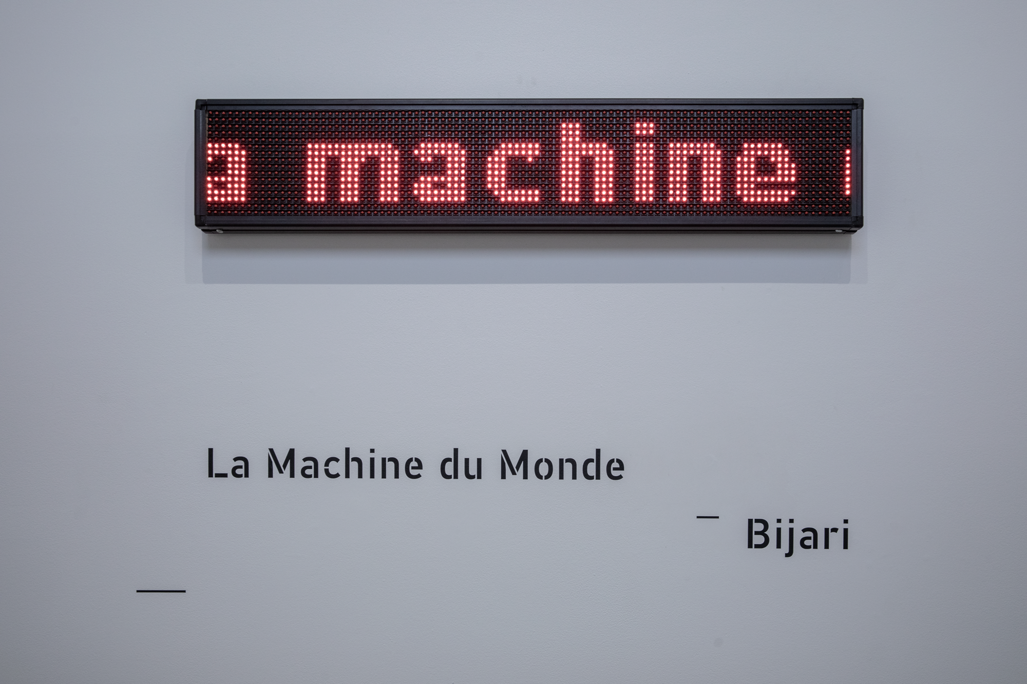 La Machine du Monde, 2019, BIJARI, PRODUCTION CRP/ © MATHIEU HAREL VIVIER